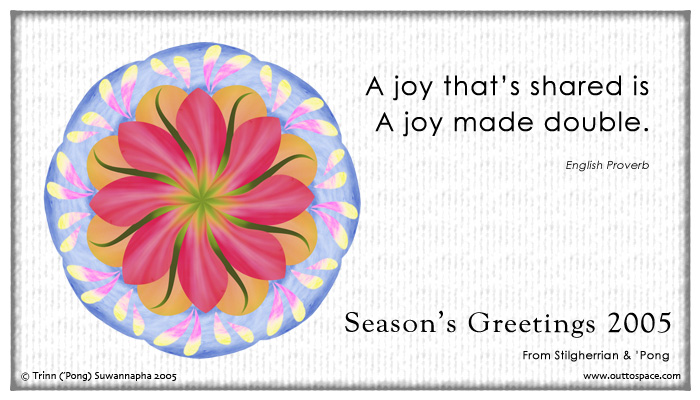 Season's Greeting 2005