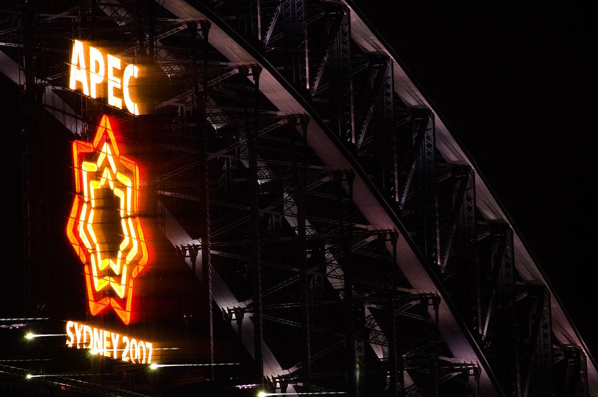 Blur APEC