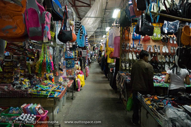 Pak Kred Market