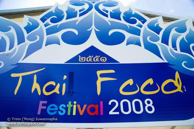 Thai Food Festival 2008