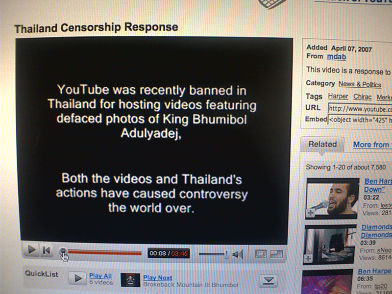 YouTube VS Thai Government: His Majesty & Thai Residents Lose: click for previous image