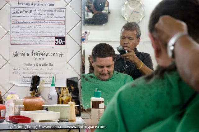 Haircut in Tha Phra Chan