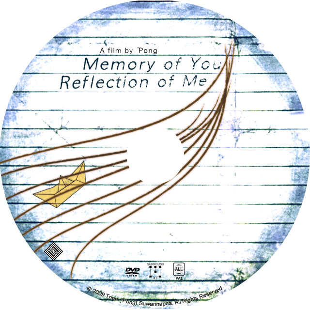 Memory_DVD_Label-lowres