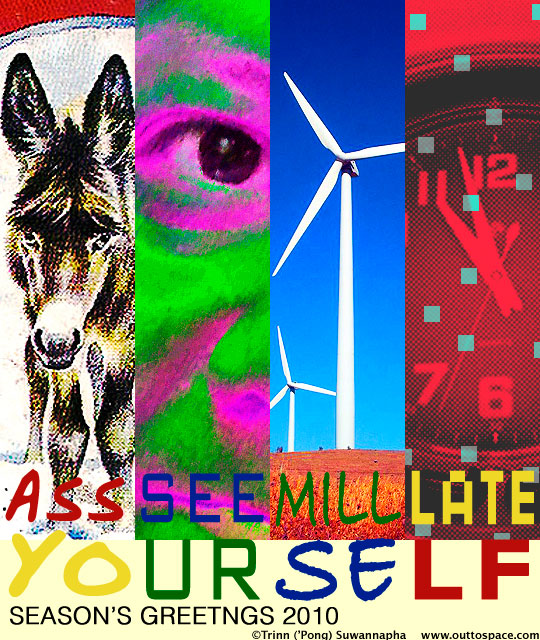 Assimillate Yourself