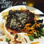 Pub Steak