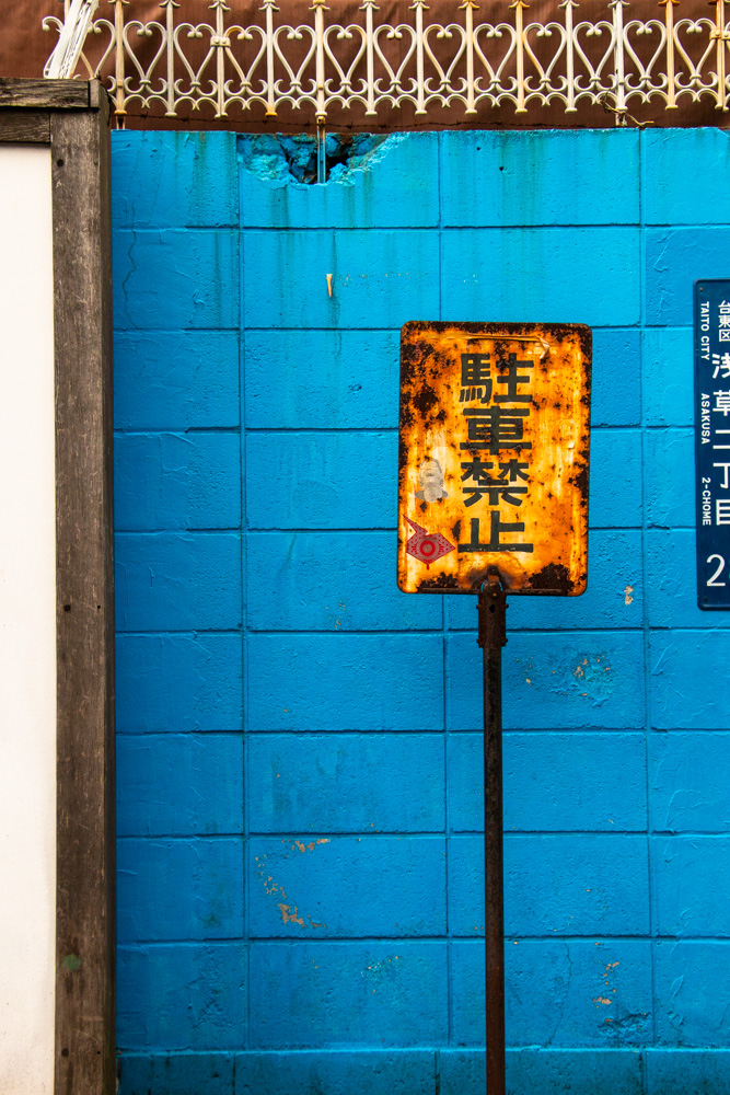 Blue wall and a sign post