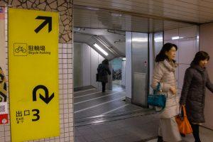Subway parking