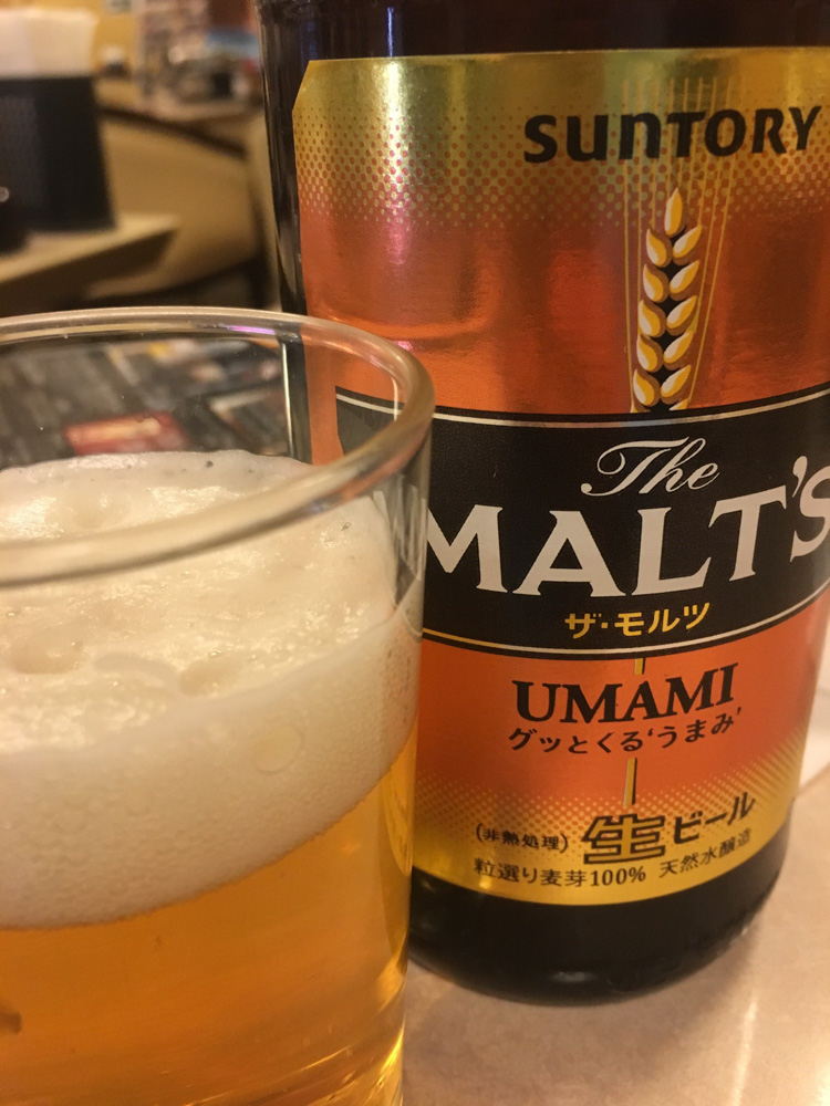 Suntory: The Malt's Umami