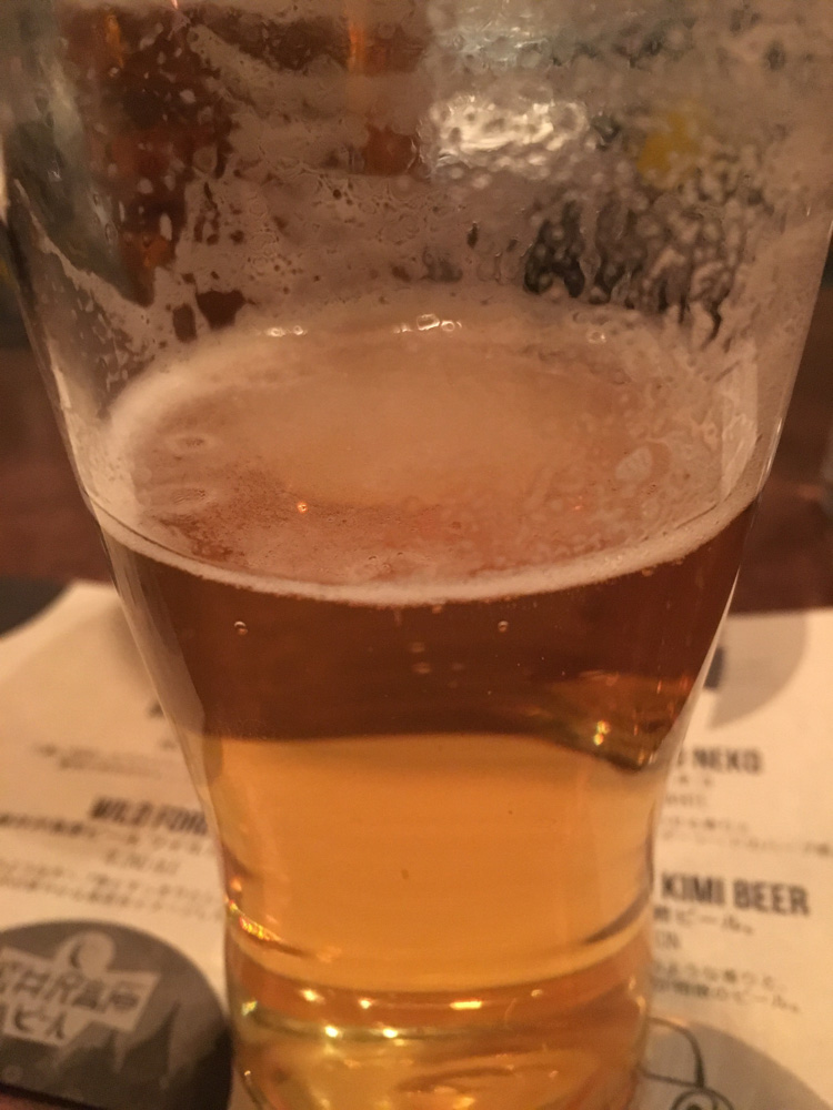 Yo-Ho: Boku Beer Kimi Beer