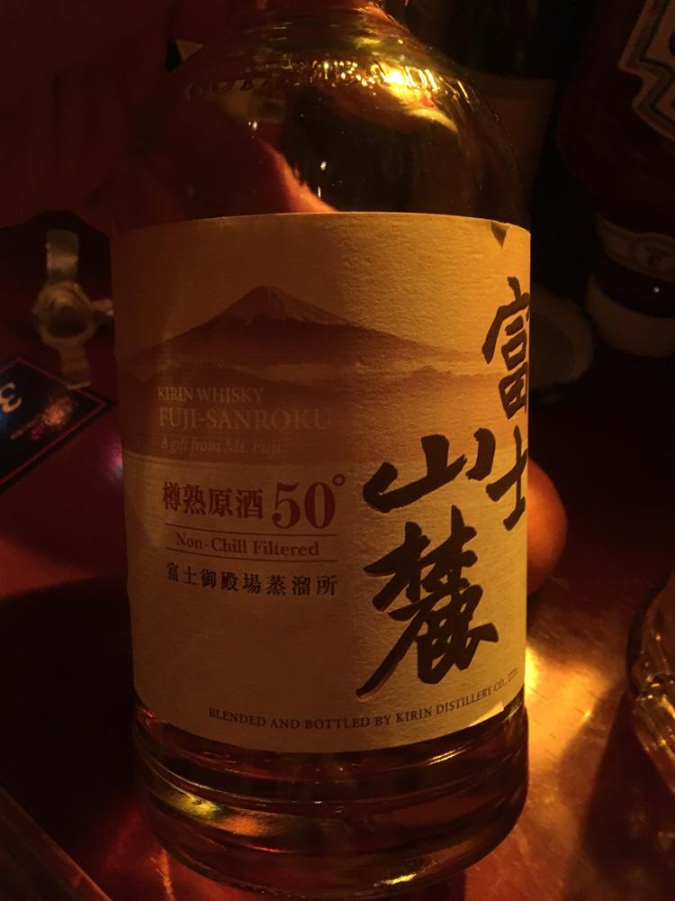 Kirin: Fuji-Sanroku