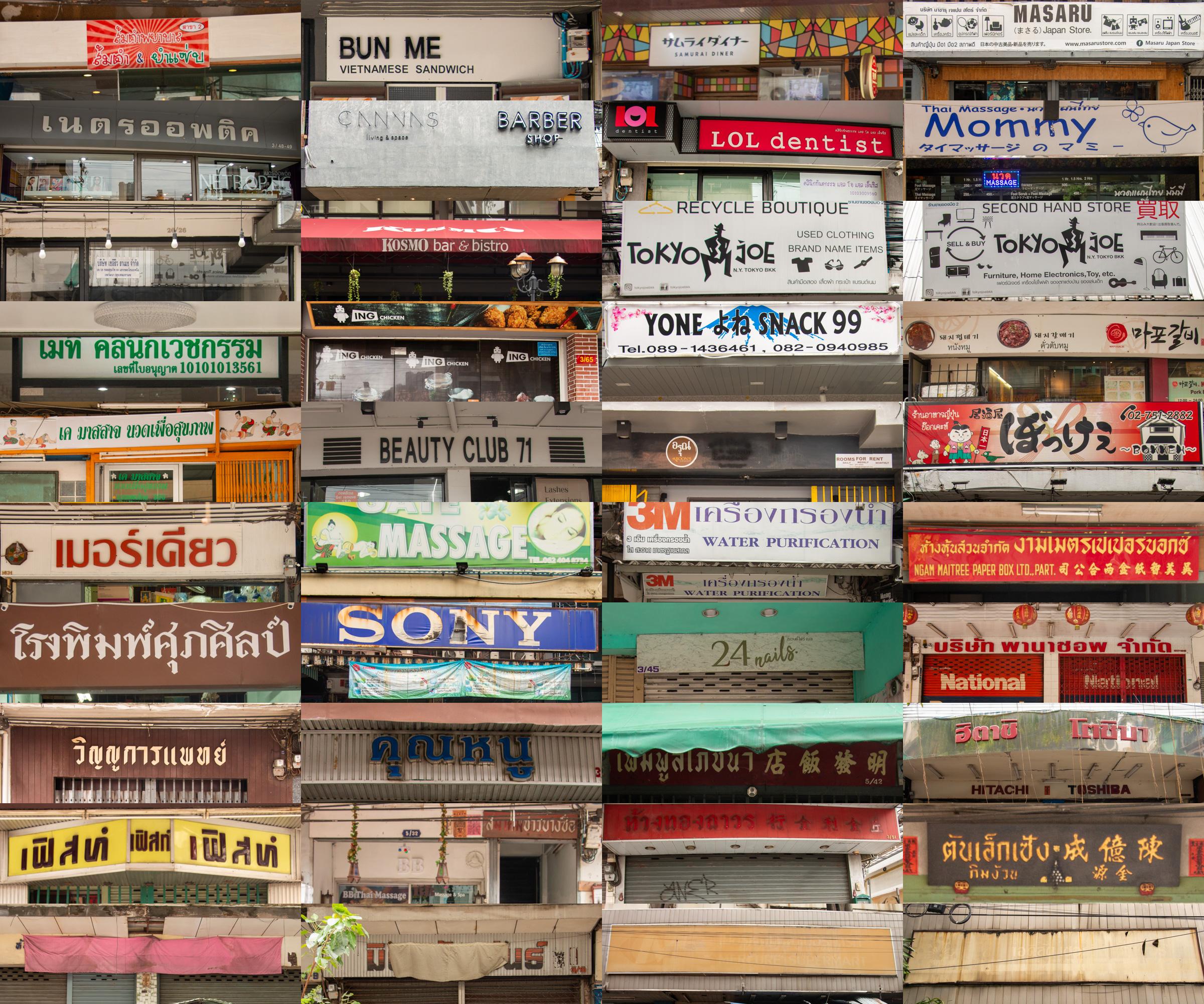 Phra Khanong shopfront signs